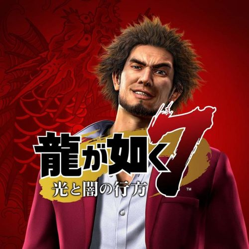 Yakuza-Ryu-Ga-Gotoku-Wallpaper-500x500 A History of Yakuza (Video Game Series) Part 3 - A-List Celebrities