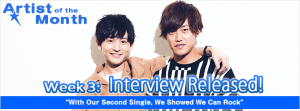 ANiUTa's Artist of the Month, ARGONAVIS, has released their third interview!