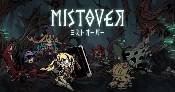 mistover-logo-560x294 MISTOVER - Nintendo Switch Review
