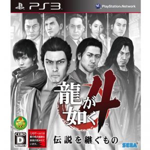 A History of Yakuza (Video Game Series) Part 2 - International Debut