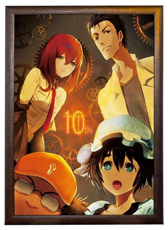 cover-560x285 Digital Ownership of Artworks from 『STEINS;GATE』Now Available on Anique!