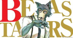 6 Anime Like BEASTARS [Recommendations]