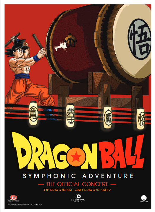 DragonBall-Symphonic-Adventure-SS-1 Dragon Ball Symphonic Experience Kicks-Off North American Tour with Premiere Performance in Chicago