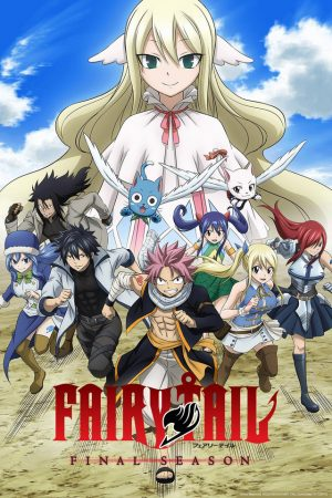 "Fairy-Tail-Final-Series-Wallpaper Fairy Tail: Final Series Review – ""Don't Underestimate The Power of Friendship!"""