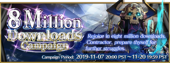 Fate-Grand-Order-8-Mil-SS-1-560x210 Fate/Grand Order's English Version Reaches Another Milestone with Over 8 Million Downloads
