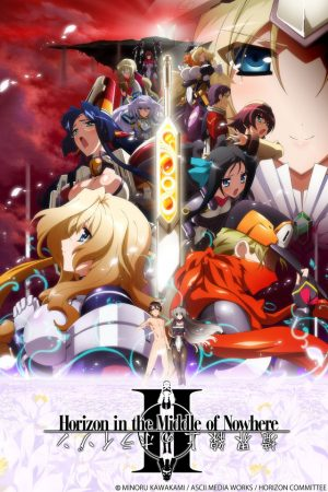 Assassins-Pride-dvd-300x450 6 Anime Like Assassins Pride  [Recommendations]