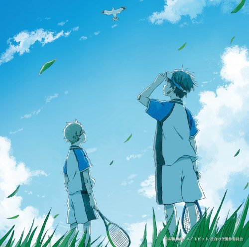 Hoshiai-no-Sora-Wallpaper-300x441 6 Anime Like Hoshiai no Sora (Stars Align) [Recommendations]