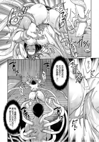 Ishukan-Orgasm-Capture-2-349x500 Top 10 Tentacle Hentai Manga [Best Recommendations]