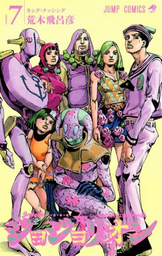 Jojolion-manga-317x500 Here's Why You NEED to Read Jojolion
