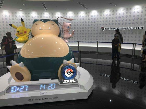 Pikachu-2-Pokémon-Cafe-capture-667x500 Top 10 Legendary Pokemon in Sun and Moon