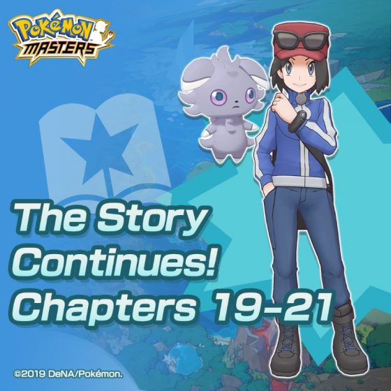 Pokemon-Masters-New-Chapter-19-21-560x560 Pokémon Masters Adds Three New Story Chapters Along with More Pokémon from Previous Generations
