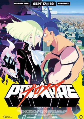 Promare-KV-1-353x500 GKIDS & Fathom Add Exclusive 4DX Screenings for PROMARE Encore Event on December 11th