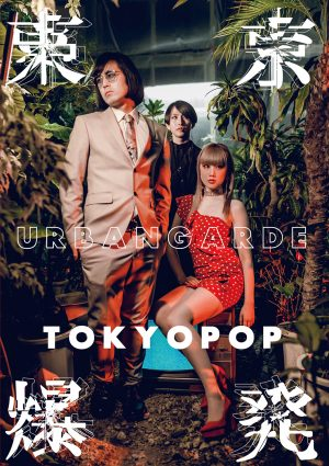 URBANGARDE technopop album TOKYOPOP gets deluxe special edition and nationwide tour