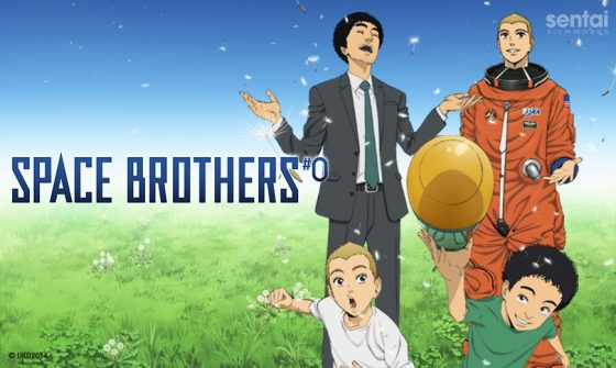 "SentaiNews_SpaceBros0_Blogs-560x335 Sentai Filmworks Launches ""Space Brothers #0"""