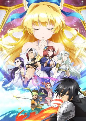 Shinchou-Yuusha-Kono-Yuusha-ga-OreTUEEE-Kuse-ni-Shinchou-Sugiru-dvd-300x424 6 Anime Like Shinchou Yuusha ~Kono Yuusha ga OreTUEEE Kuse ni Shinchou Sugiru~ (Cautious Hero: The Hero Is Overpowered but Overly Cautious) [Recommendations]