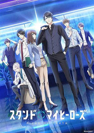 6 Anime Like Stand My Heroes: Piece of Truth [Recommendations]