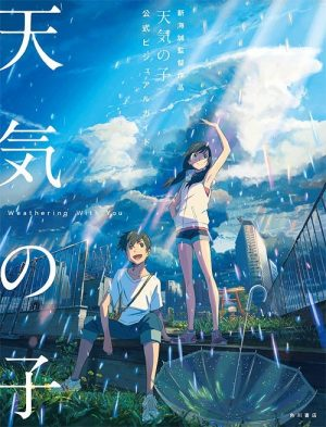 "Tenki-no-Ko-Wallpaper-1-500x500 Tenki no Ko (WEATHERING WITH YOU) Movie Review – ""What Would You Sacrifice for Love?"""