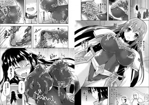 Top 10 Tentacle Hentai Manga [Best Recommendations]