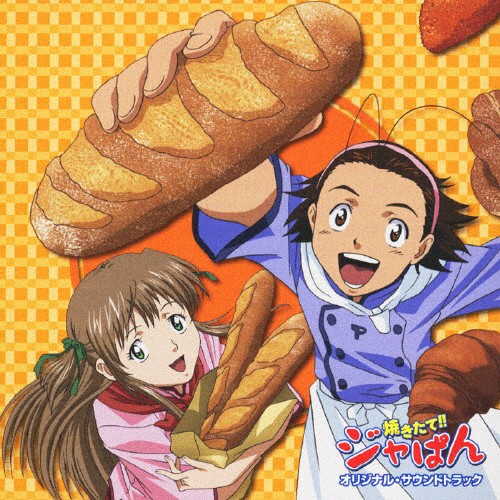 Yakitate-Japan-Wallpaper Pan-Japan Pan: Bread in Japanese Culture & Anime