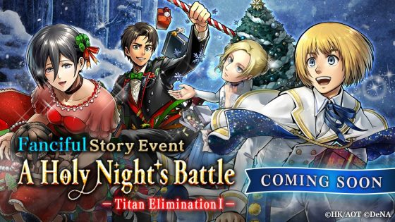 Attack-on-Titan-Tactics-Holiday-Warm-Up-Campaign-Banner-560x167 In-game event and Special In-game Holiday Rewards for Attack on Titan TACTICS Announced!