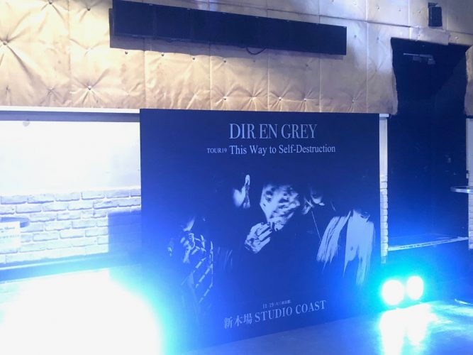 Dir-en-Grey-Banner-667x500 Dir en Grey Concert Review: The Frigid Final Night with Several Surprises