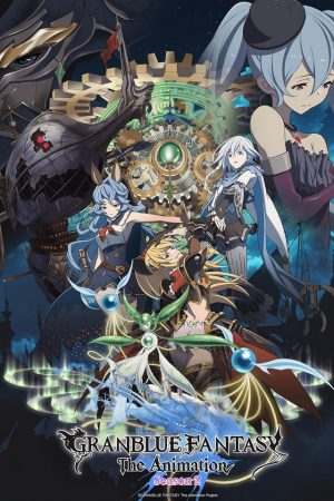 GRANBLUE-FANTASY-2-dvd-300x450 6 Anime Like GRANBLUE FANTASY The Animation Season 2 [Recommendations]