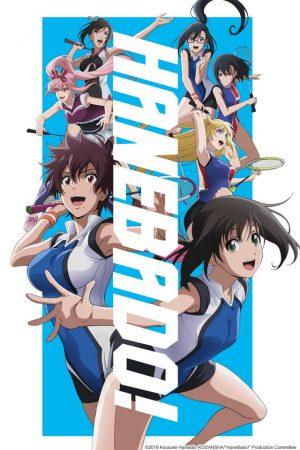 Ahiru-no-Sora-dvd-300x450 6 Anime Like Ahiru no Sora [Recommendations]