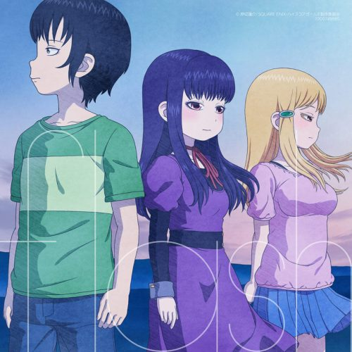 Hi-Score-Girl-dvd-369x500 Here's Why You NEED to Watch High Score Girl II