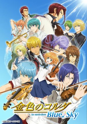 Here's Why You NEED to Watch Kiniro no Corda: Primo Passo (La Corda D'oro: Primo Passo)!