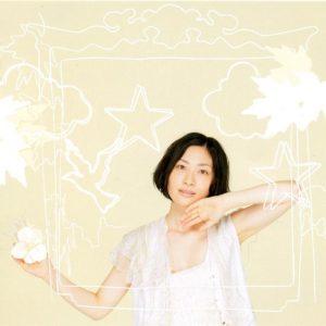 Cardcaptor-Sakura-wallpaper Top 5 Maaya Sakamoto Songs