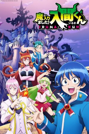 Jibaku-Shounen-Hanako-kun-dvd-225x350 Like Gugure! Kokkuri-san? Watch This!