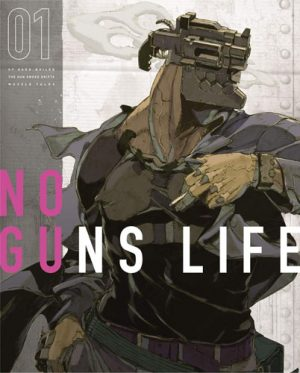 No-Guns-Life-dvd-300x373 6 Anime Like No Guns Life [Recommendations]