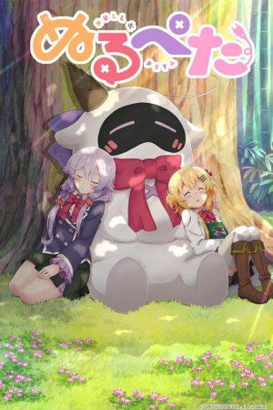 Null-Peta-dvd-300x450 6 Anime Like Null & Peta [Recommendations]
