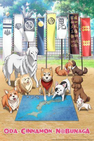 Oda-Cinnamon-Nobunaga-Wallpaper Why You NEED to Watch Oda Cinnamon Nobunaga