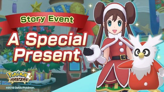 Pokemon-Masters-Rosas-Party-Story-Event-Banner-560x315 Pokémon Masters Gets Into the Holiday Spirit with Festive Trainer Outfits and Holiday-Themed Pokémon Center