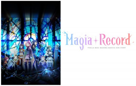 """Puella-Magi-Madoka-Magica-Side-Story-SS-1-560x354 HIDIVE Casts """"Magia Record: Puella Magi Madoka Magica Side Story."""" Series will also Launch on Funimation NOW alongside Crunchryoll!"""