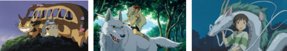 Studio-Ghibli-SS-1-560x101 GKIDS to Release Full Studio Ghibli Film Library on Digital Transactional Platforms