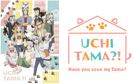 Uchitama-Have-you-seen-my-tama-sS-1-560x351 Uchitama?! Have you seen my Tama? Joins Aniplex of America' Winter 2020 Line-Up