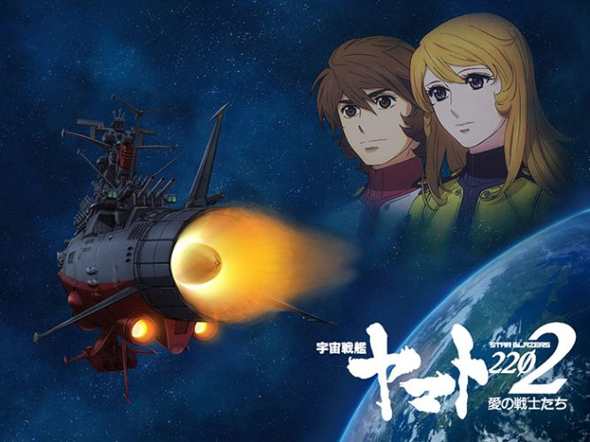 Uchuu-Senkan-Yamato-2205-Aratanaru-Tabidachi-Wallpaper-667x500 Why We Can't Wait to Watch Uchuu Senkan Yamato 2205: Aratanaru Tabidachi (Space Battleship Yamato 2205: A New Journey)