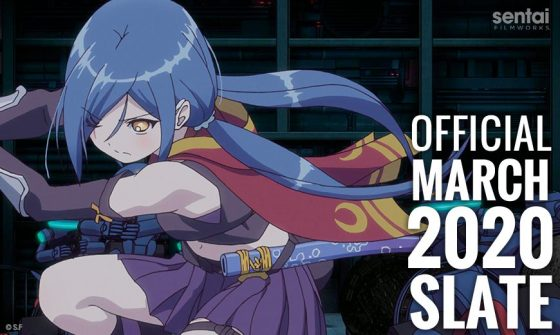 sentai-filmworks-march-2020-slate-870x520-560x335 SECTION23 FILMS ANNOUNCES MARCH SLATE
