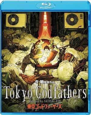 Tokyo Godfathers and the Meaning of Christmas