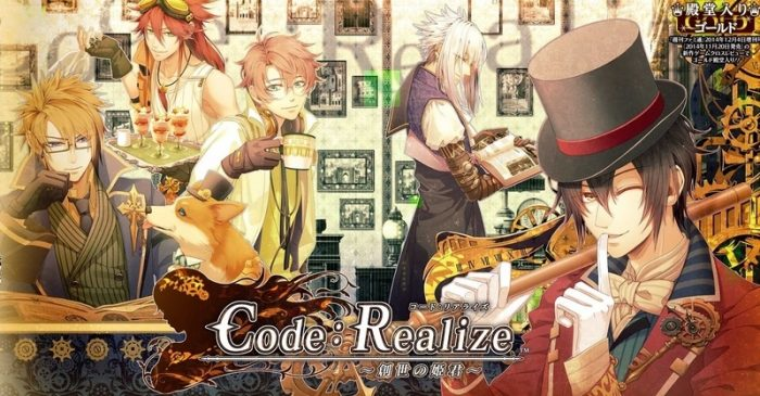 CodeRealize-Sousei-no-Himegimi-Wallpaper-700x365 Top 10 Best Reverse Harem Anime of the 2010s [Best Recommendations]