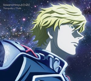 Ginga Eiyuu Densetsu: Die Neue These Seiran (The Legend of the Galactic Heroes: The New Thesis – Stellar War) Review – The Internal and External Wars