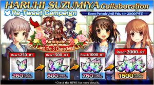 "The ""Haruhi Suzumiya Series"" Comes to Kamihime Project on DMM GAMES and Nutaku!"