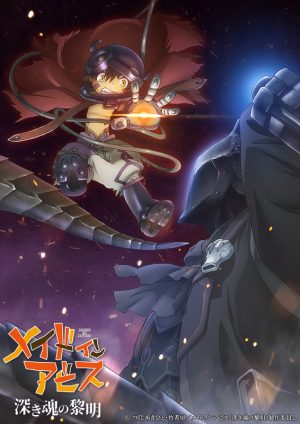 Made-in-Abyss-Fukaki-Tamashii-no-Reimei-Made-in-Abyss-Dawn-of-the-Deep-Soul-e1602222589252 Made in Abyss Movie 3:  Fukaki Tamashii no Reimei (Made in Abyss: Dawn of the Deep Soul)