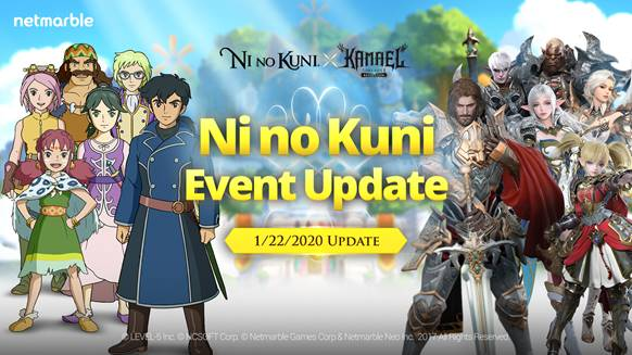 Ni-no-Kuni-II-collaboration-Lineage-II-Revolution-SS-1 Ni no Kuni Collaboration Update for Netmarble's Lineage 2: Revolution Now Live!