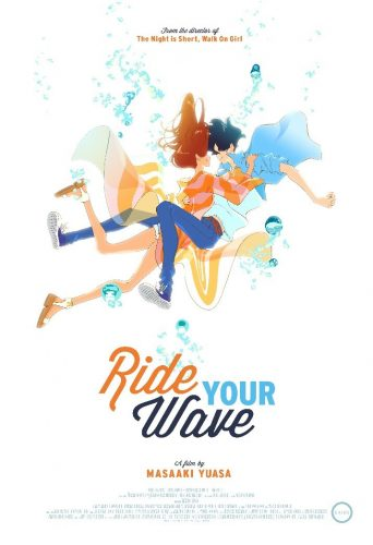 """Ride-your-wave-new-KV-342x500 GKIDS to Theatrically Release """"RIDE YOUR WAVE"""" In Los Angeles On February 21st!"""