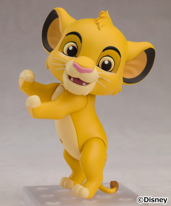 Simba-GSC-1-560x560 The Power of Lion King Lives On! Pre-Order your Nendoroid Simba Now!