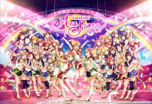 """""""Love Live! School Idol Festival All Stars"""" Global Version Available Starting Today!"""