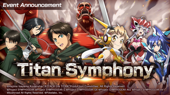 Attack-on-Titan-Symphogear-Collab-560x315 Bushiroad and Pokelabo announce Attack on Titan crossover in Symphogear XD UNLIMITED Global Version